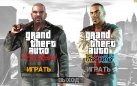 Grand Theft Auto IV: Episodes From Liberty City v1.1.2.0 (13 апреля 2010) [PC, Windows] RePack